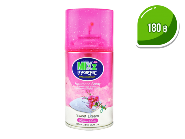 HADS-005 l Air Freshener Refill (Sweet Dream)