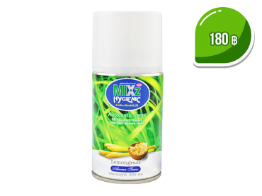 HADS-008 l Air Freshener Refill (Lemon Grass)